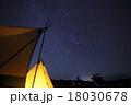 キャンプ 夜空 星空の写真 18030678