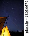 キャンプ 夜空 星空の写真 18030679
