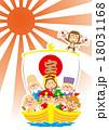 申年 新春 笑顔の宝船 18031168