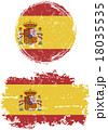 Spanish round and square grunge flags. Vector 18035535