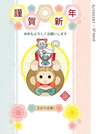 2016年申年完成年賀状テンプレート「福猿袋」謹賀新年 18036479