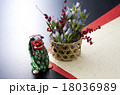 正月飾り 18036989