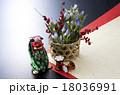 正月飾り 18036991