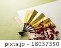 扇子 扇 年賀状素材の写真 18037350