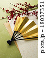 扇子 扇 年賀状素材の写真 18037351