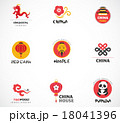 Chinese restaurant and coffee shops icons, menu 18041396