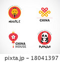 Chinese restaurant and coffee shops icons, menu 18041397