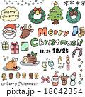 クリスマス 素材 ベクターのイラスト 18042354