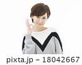 女性 人物 OKの写真 18042667