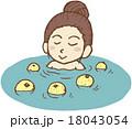 ゆず湯に入る女性 18043054