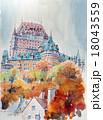 カナダのケベック城のスケッチ画 18043559