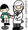 医者 診察 聴診器のイラスト 18043973