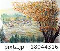 前沢集落のスケッチ画 18044316