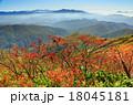 谷川連峰・朝日岳付近から見る上州武尊方面 18045181