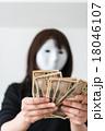 マスクの女 18046107