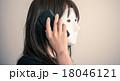 マスクの女 18046121