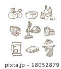 ゴミのセット 18052879