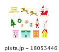 クリスマス アイテム イラスト 18053446