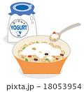 朝食シリアルとヨーグルト 18053954