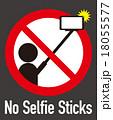 自撮り棒禁止の標識 18055577
