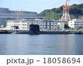 海上自衛隊潜水艦 18058694