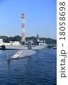 わかしお 潜水艦 海上自衛隊の写真 18058698