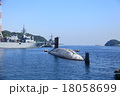 わかしお 潜水艦 海上自衛隊の写真 18058699