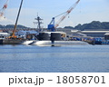 海上自衛隊潜水艦 18058701