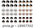 アイコン 表情 セットのイラスト 18067302