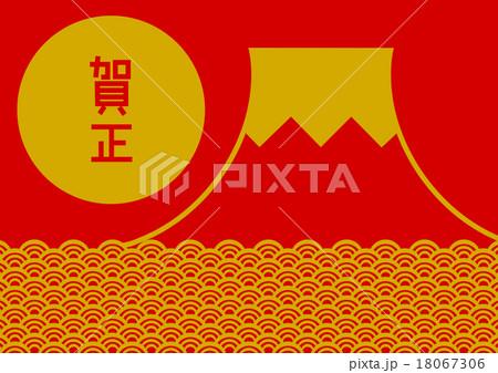 年賀状 富士山 イラスト 赤 18067306