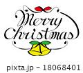メリークリスマスロゴ_02 18068401