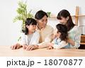 家族 18070877
