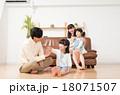 家族 18071507