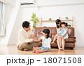 親子 子供 リビングの写真 18071508