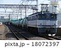 貨物列車 EF65 タンク 西浦和駅 18072397
