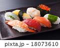 にぎり寿司の盛合せ 18073610
