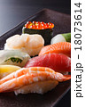 にぎり寿司の盛合せ 18073614