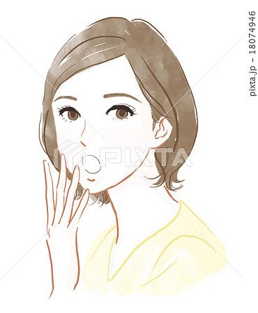 驚く女性のイラスト素材 18074946 Pixta