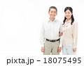 ミドル 夫婦 中高年の写真 18075495