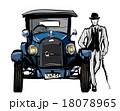 車 自動車 クラシックのイラスト 18078965