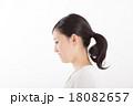 ヘアスタイル 女性 ヘアセットの写真 18082657