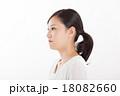 ヘアスタイル 女性 ヘアセットの写真 18082660