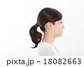 ヘアスタイル 女性 ヘアセットの写真 18082663