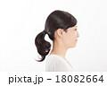 ヘアスタイル 女性 ヘアセットの写真 18082664