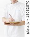 整体師 白衣 男性の写真 18082870