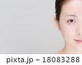 女性 顔 ビューティーの写真 18083288