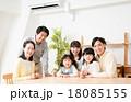 家族 三世代 笑顔の写真 18085155