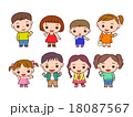 子供 男の子 女の子のイラスト 18087567