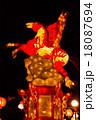 ランタンフェスティバル 18087694