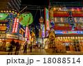 大阪 夜の新世界 18088514